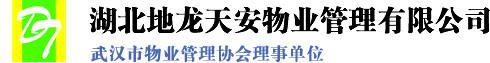 湖北地龙betway必威登录官方网站betway体育app有限公司