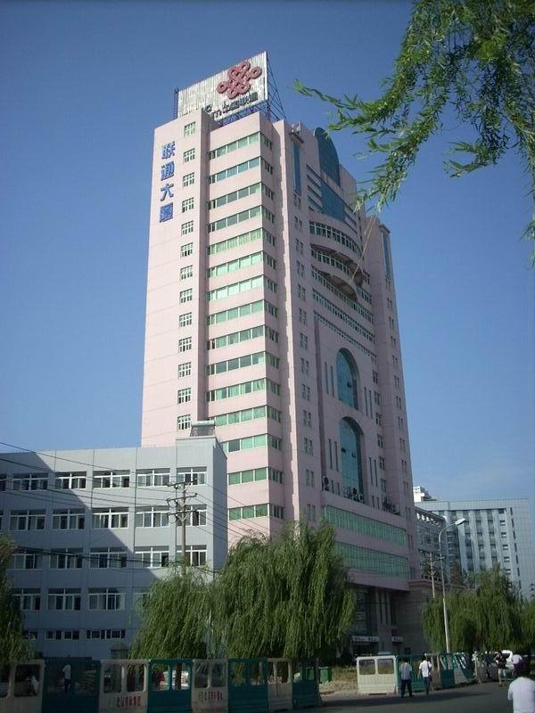 中国联通公司武汉市分公司