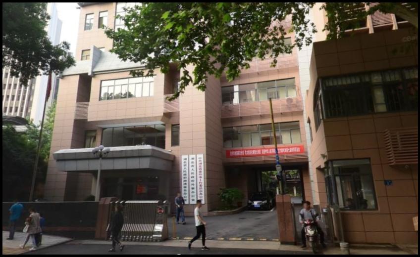 湖北省人民政府外事办公室
